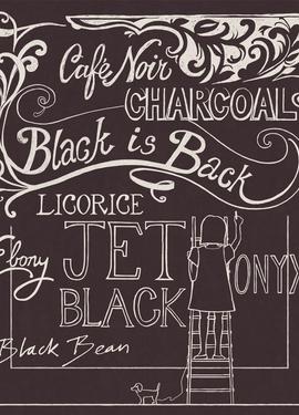 Black & Light 356217