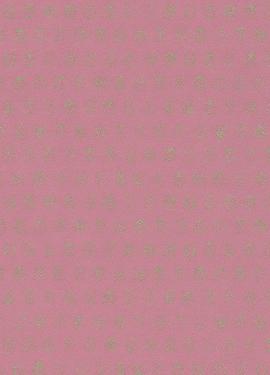 Pip 4 375033